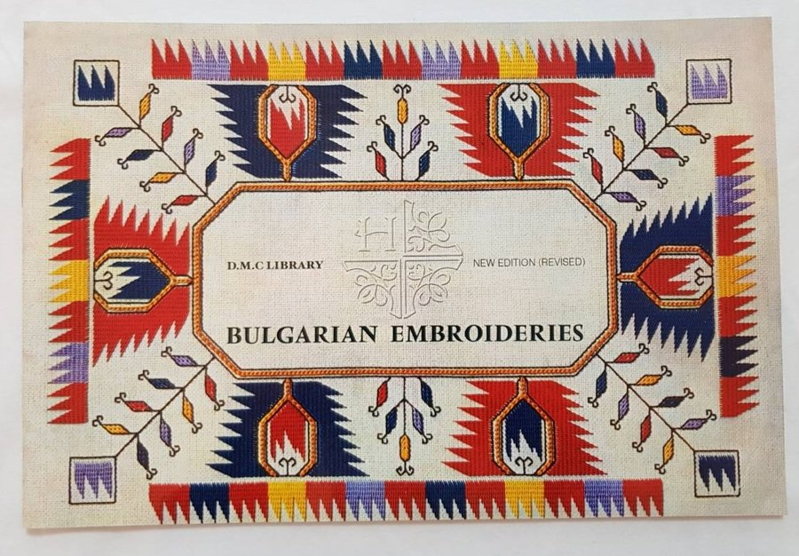 Bulgarian Embroideries